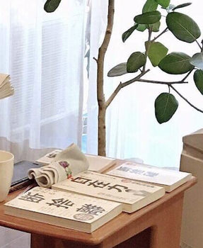 2020年1月24日「ワンデー断捨離®︎勉強会 in 藤が丘」